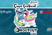 Cape Lookout Shootout Series Livesttream